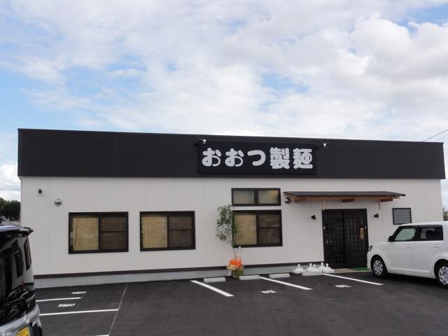 2011_09_19_ootsuseimen05