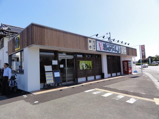 2011_10_16_hamashin01