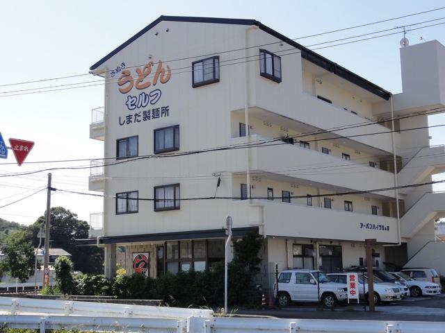 2011_10_16_shimada01