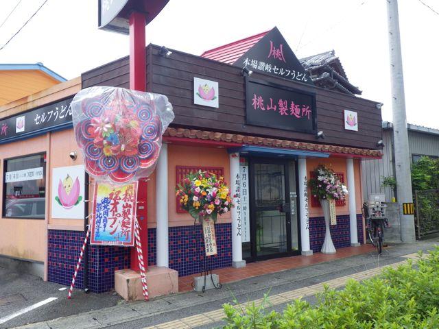 2013_07_07_momoyama04