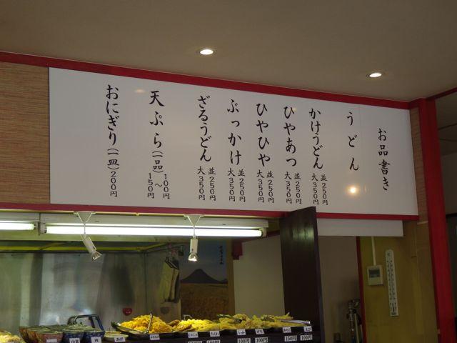 2013_07_07_momoyama06