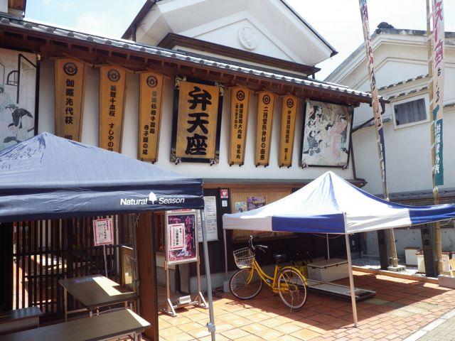 2013_07_21_ekinrakugo02