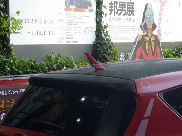 2013_05_03_oogawara10