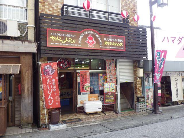 2013_07_21_ekinrakugo04