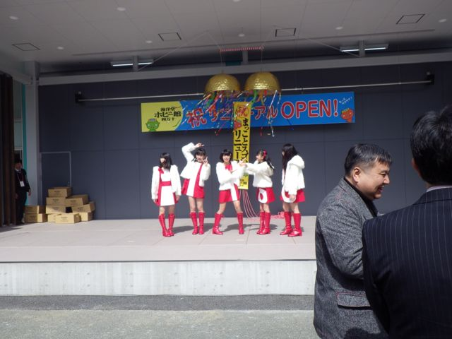 2013_3_16_kaiyodo09