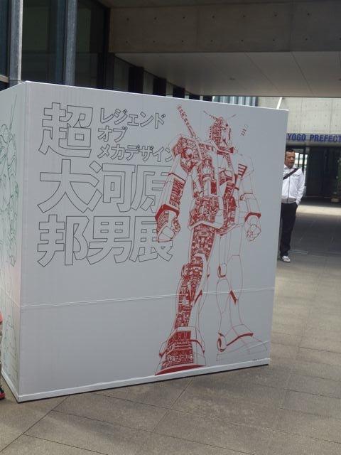 2013_05_03_oogawara04
