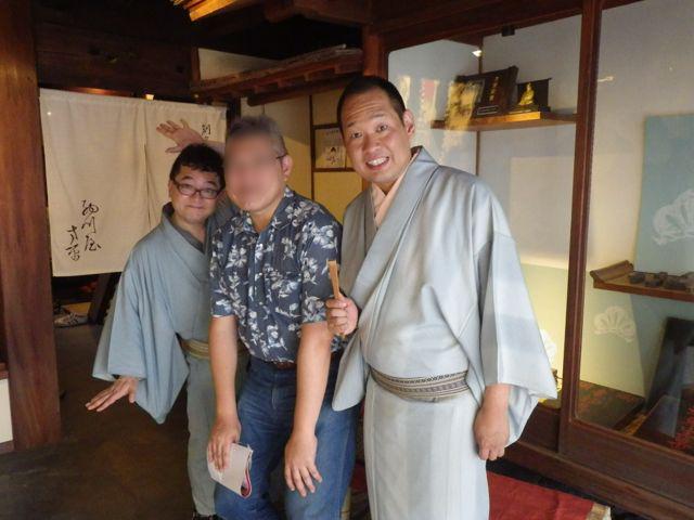 2013_07_21_ekinrakugo11