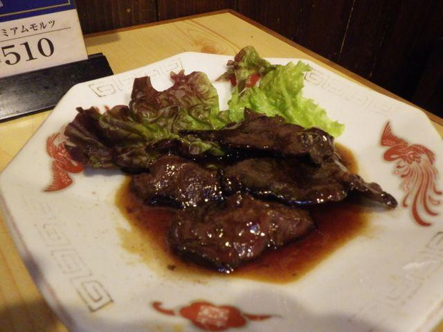 2013_05_04_terada06