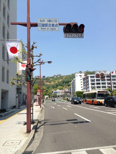 2013_05_05_ehimetokusatsu04