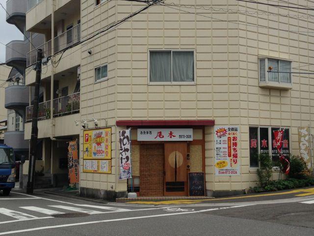 2013_06_01_ogi05