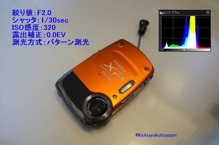 DSCF2920.jpg