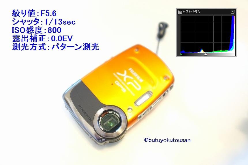 DSCF2921.jpg
