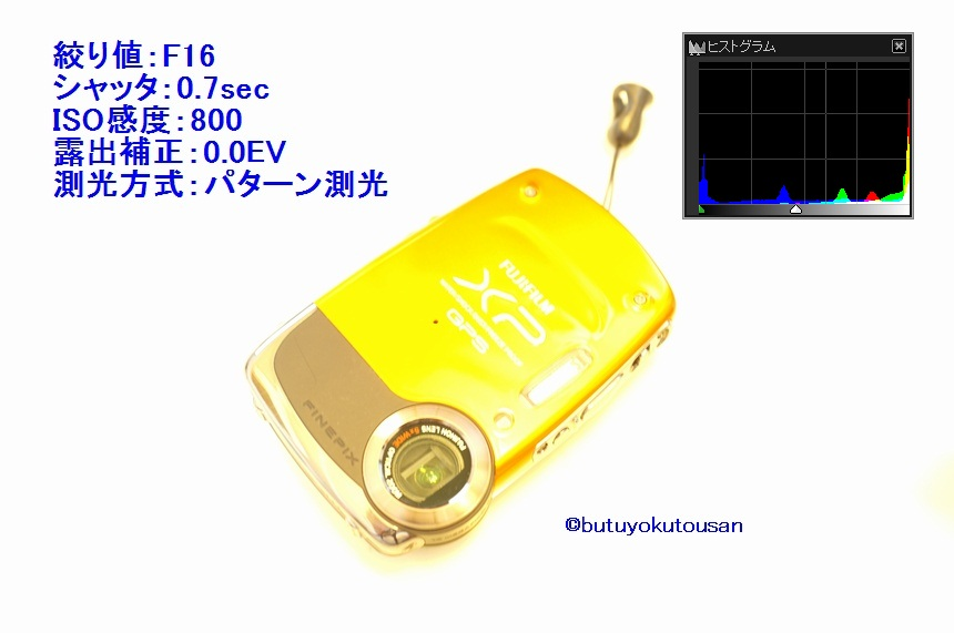 DSCF2922.jpg