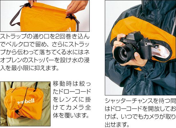 camera_cover.jpg