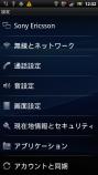 SE_RAY_JP③