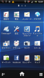 SE_RAY_JP②