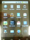 Motorola_XT316_JP②