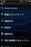 SE_LIVE_JP③