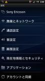 SE_PRO_JP③