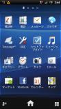 SE_PRO_JP②