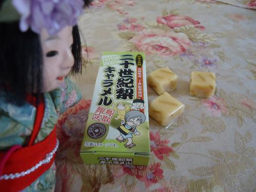 yukiko-to-tottorimiyage.jpg