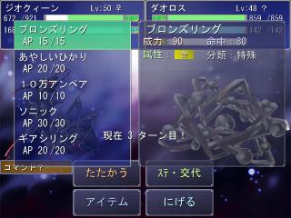 戦闘画面資料