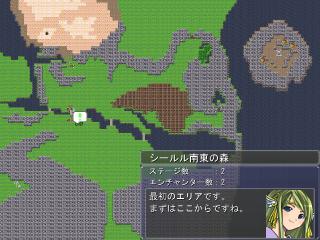 ステージ選択画面(中途画像)