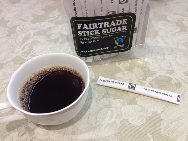 FTコーヒーとFTスティックシュガー
