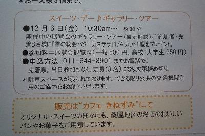 20131115 (14)