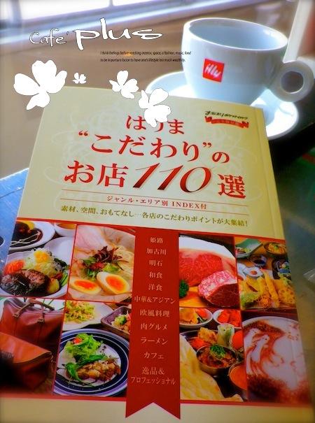 cafe407.jpg