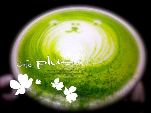 cafe420.jpg
