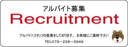 staff_20130526030855.jpg