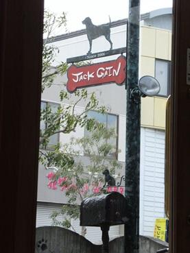 jack140126.jpg