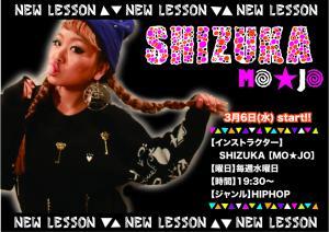 SIZUKA1_convert_20130204220553.jpg