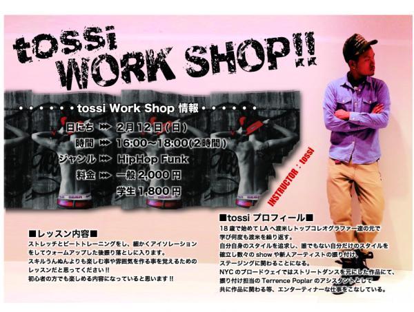 tossi-ws_convert_20120206202104.jpg