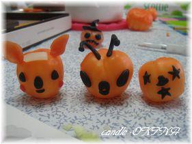 2011_0911_154014AA-1.jpg