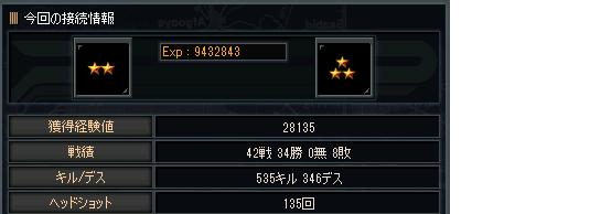 無題345