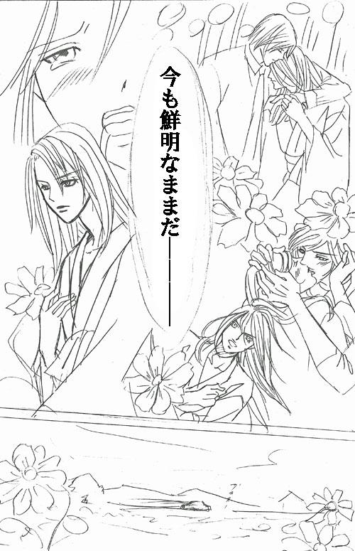 秋桜恋伽第3話029