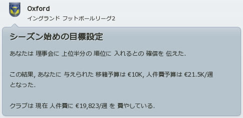100706news.jpg