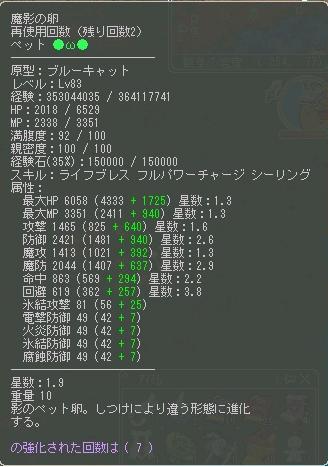 無題1111161