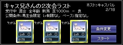 2011y12m03d_004444765.jpg