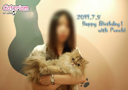 20110705birth.jpg