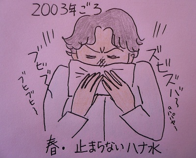 P1310804.jpg