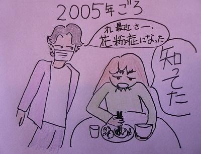 P1310806.jpg