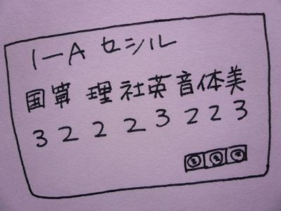 P1320377.jpg