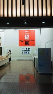 201110201524001.jpg