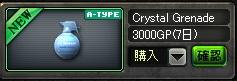 Crossfire20110929_0004.jpg