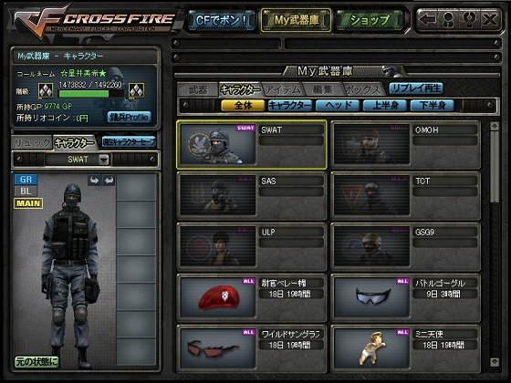 Crossfire20111001_0000.jpg