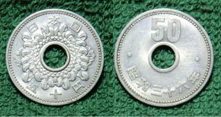 旧50円玉