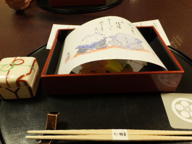 arashiyamabenkei0049.jpg